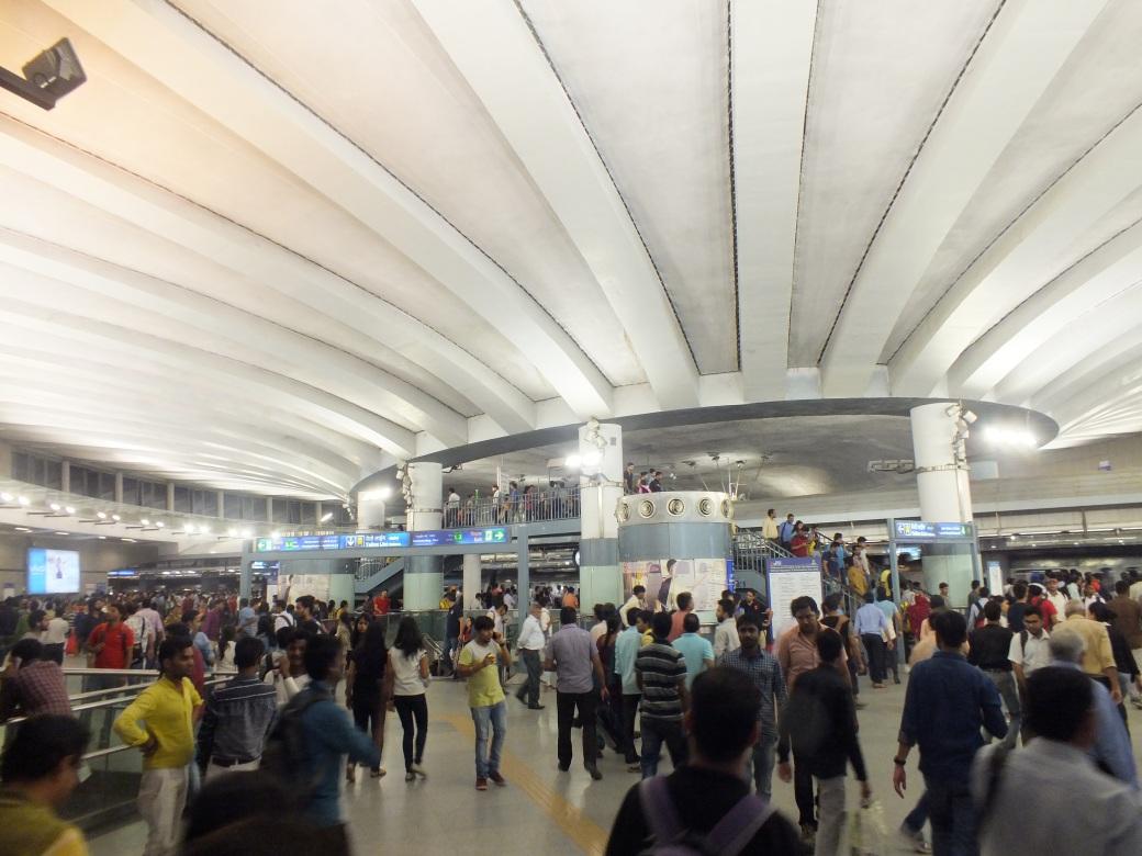 MetroStn.JPG