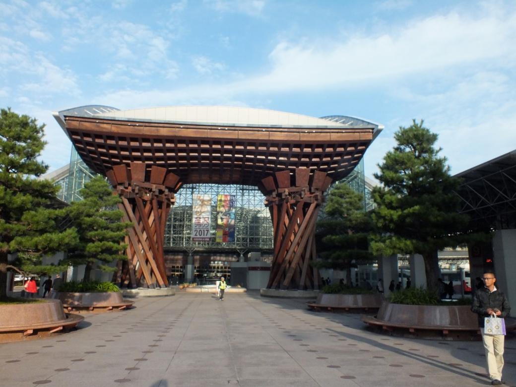 KanazawaStn.JPG