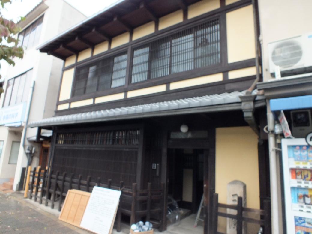 KyotoHostel.JPG