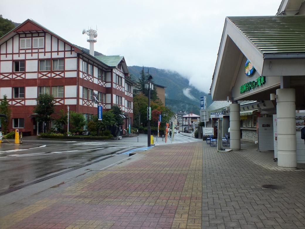 unazakitown.JPG
