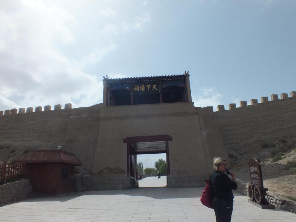 Jiayuguan3.JPG